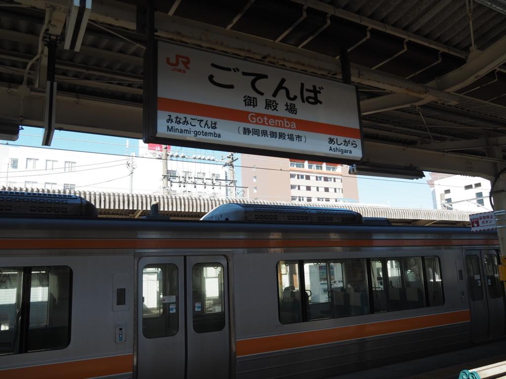 f:id:yukisigekuni:20170903231006j:plain