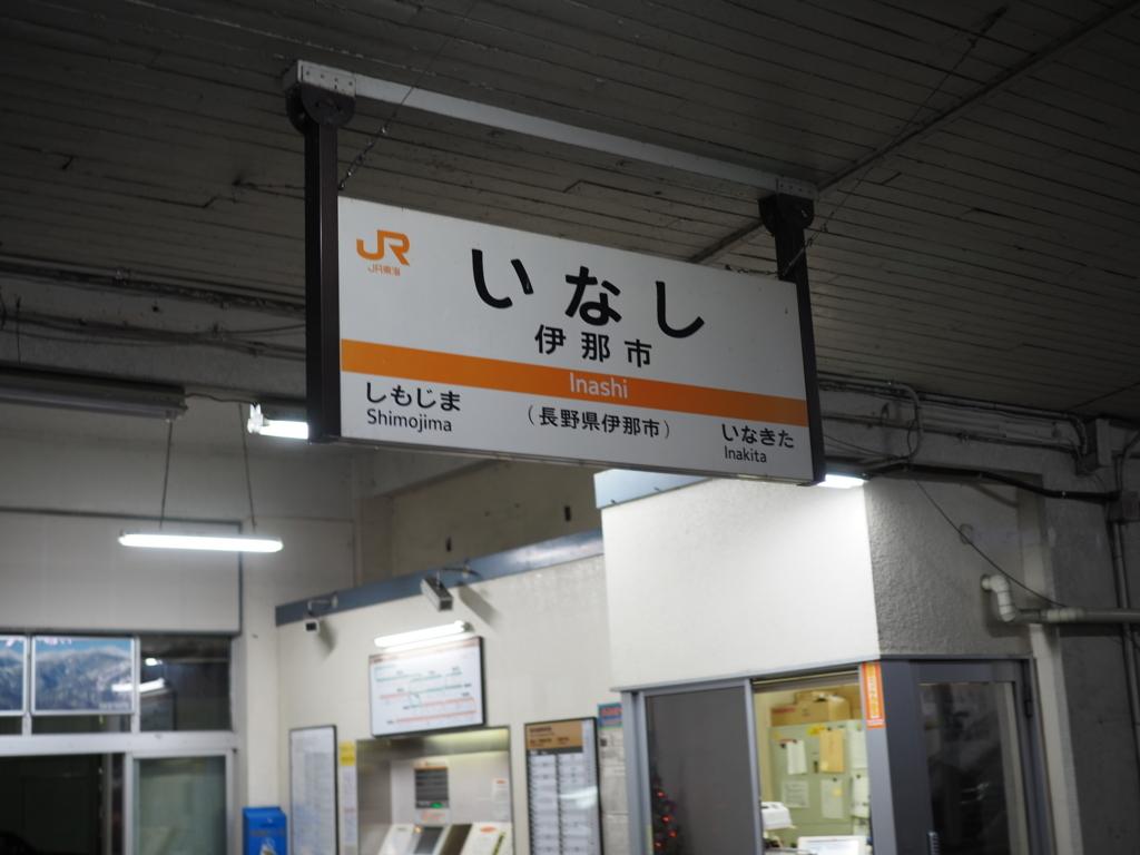 f:id:yukisigekuni:20170903235156j:plain