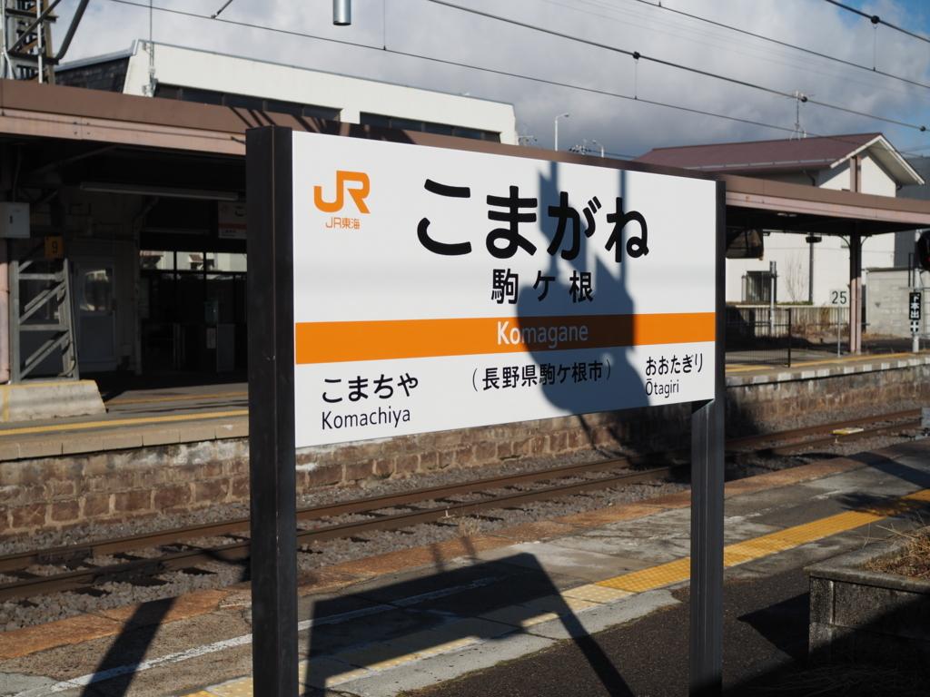 f:id:yukisigekuni:20170904220307j:plain