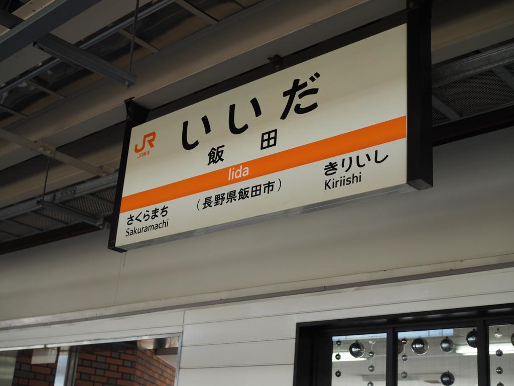 f:id:yukisigekuni:20170904220516j:plain
