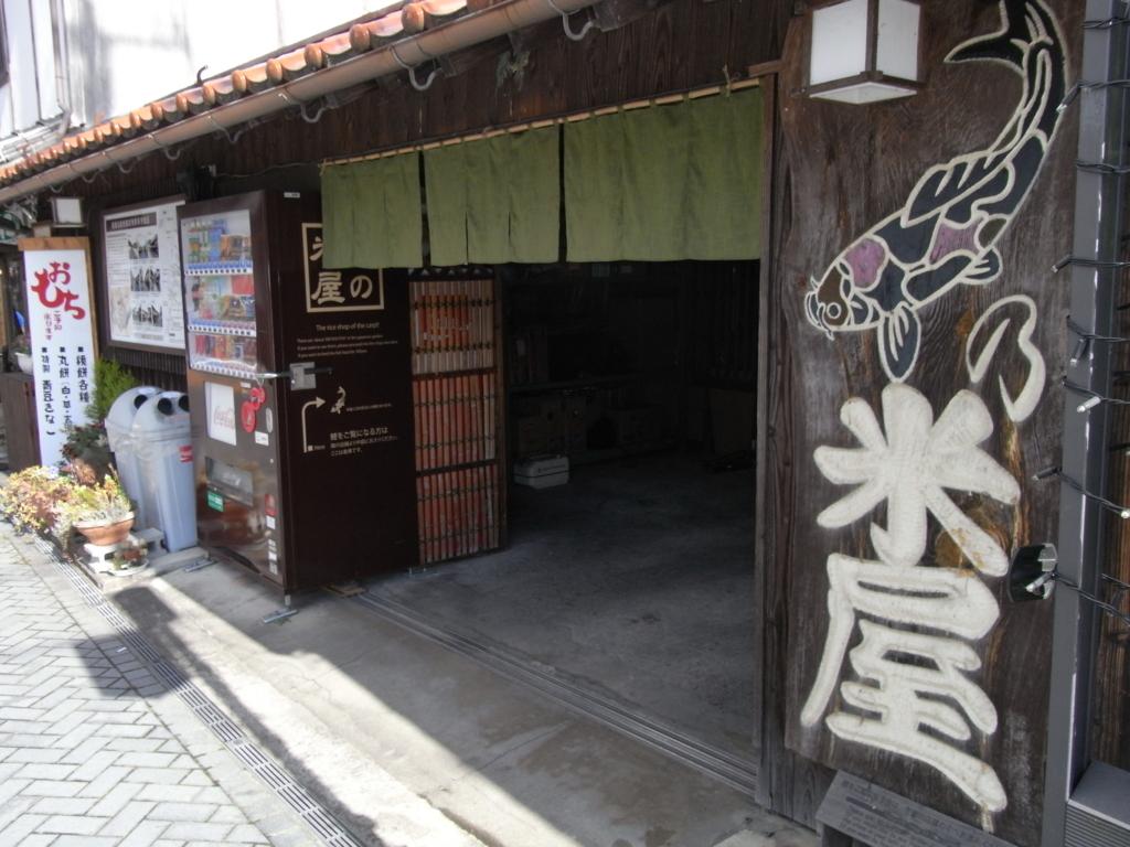 f:id:yukisigekuni:20170904235549j:plain