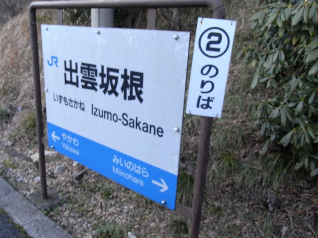 f:id:yukisigekuni:20170905113620j:plain