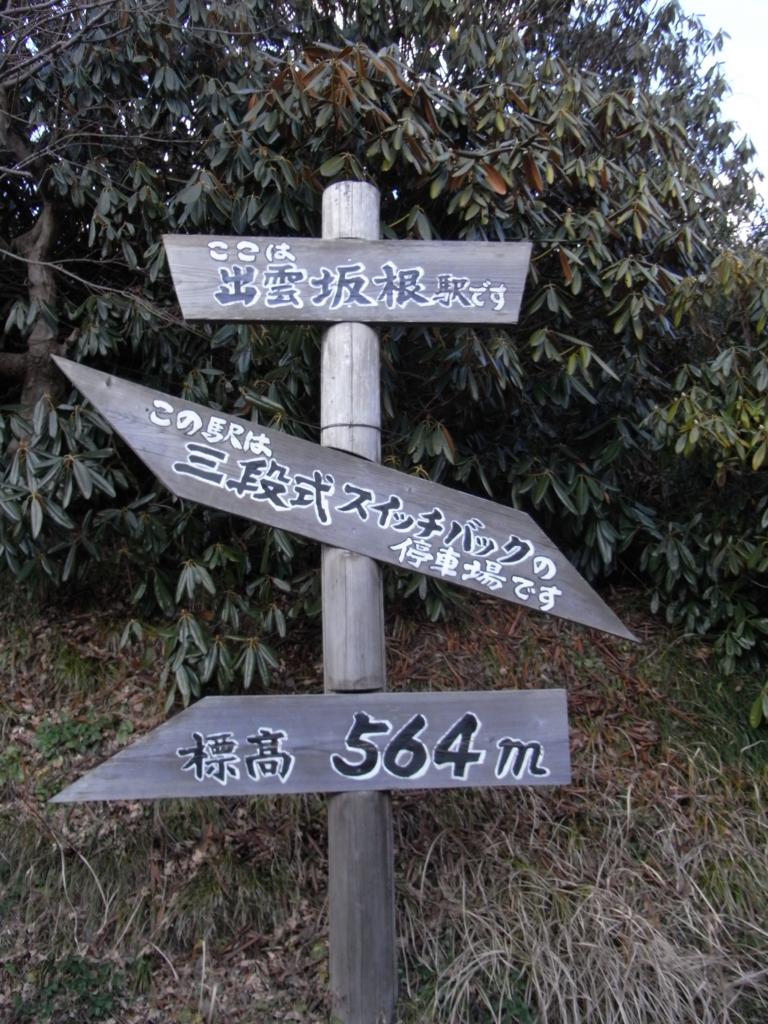 f:id:yukisigekuni:20170905113745j:plain