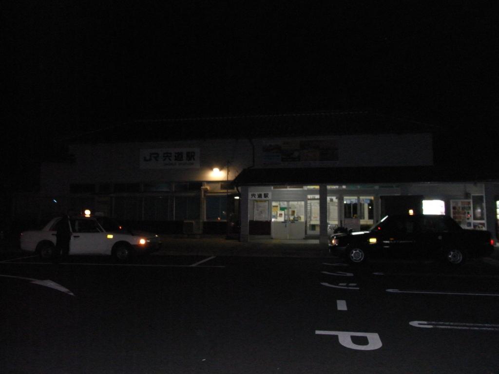 f:id:yukisigekuni:20170905120417j:plain