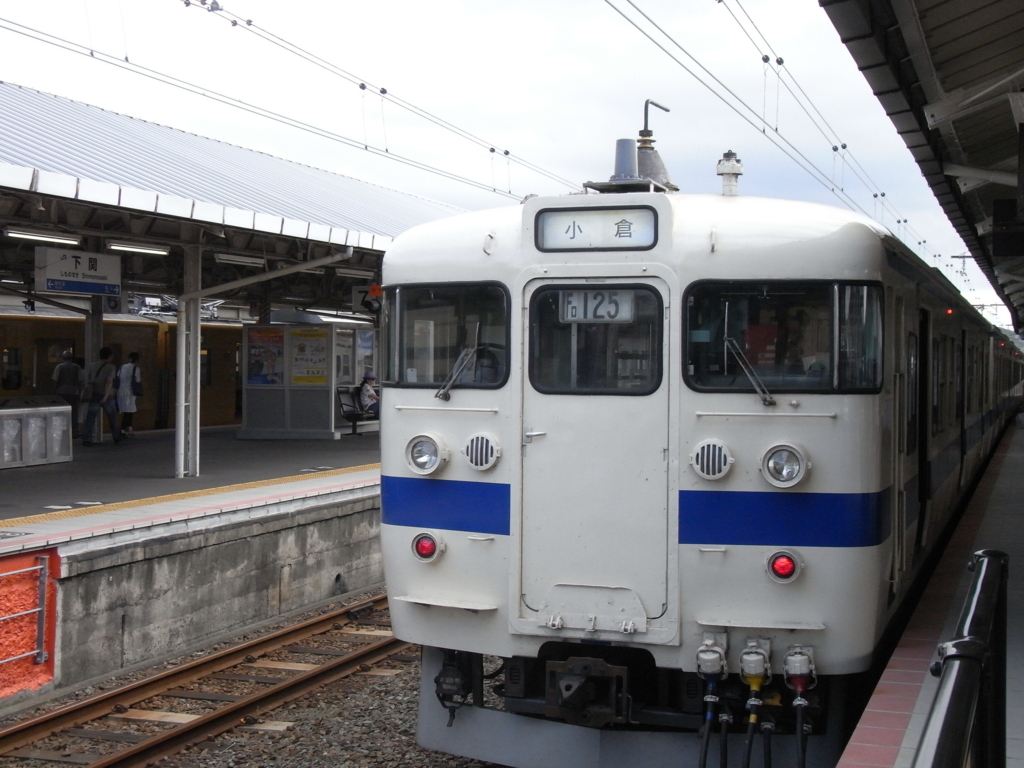 f:id:yukisigekuni:20170907223833j:plain