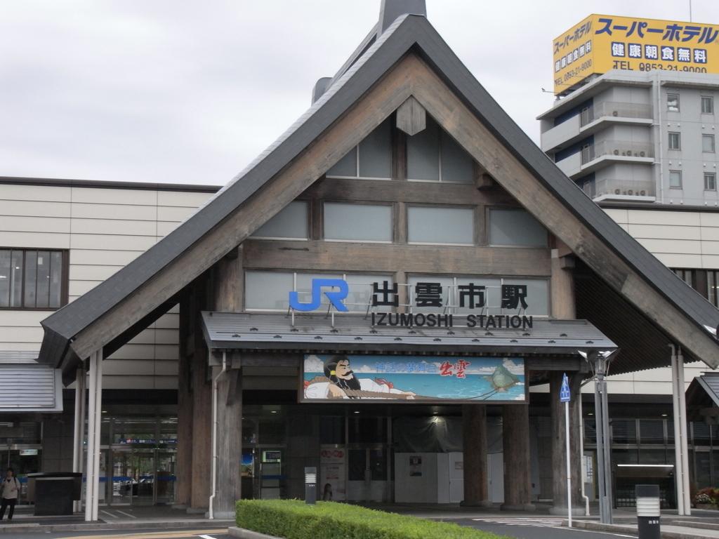 f:id:yukisigekuni:20170907231318j:plain