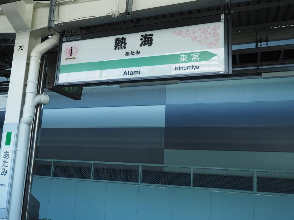 f:id:yukisigekuni:20170913222345j:plain
