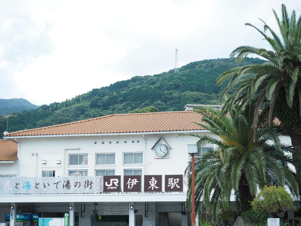 f:id:yukisigekuni:20170913223545j:plain