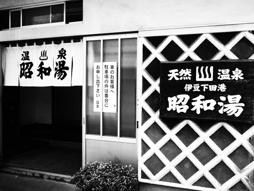 f:id:yukisigekuni:20170913231159j:plain