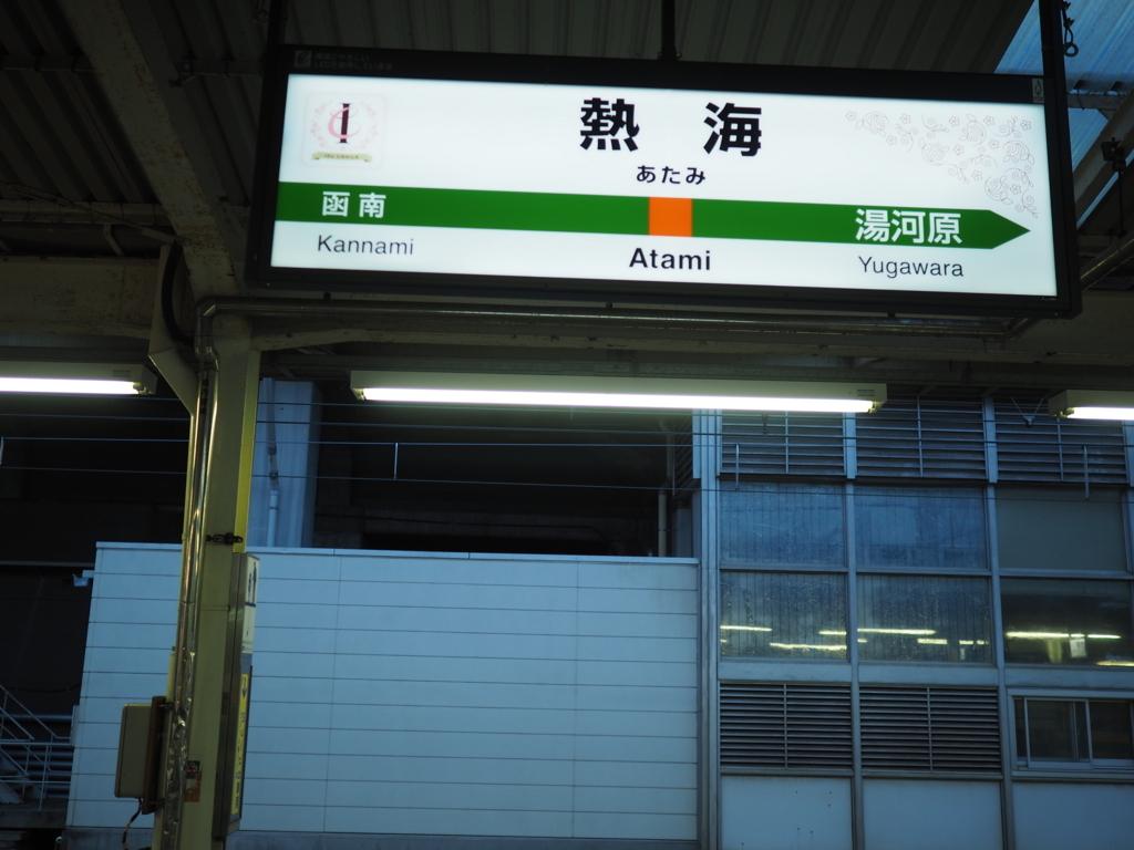 f:id:yukisigekuni:20170915233528j:plain