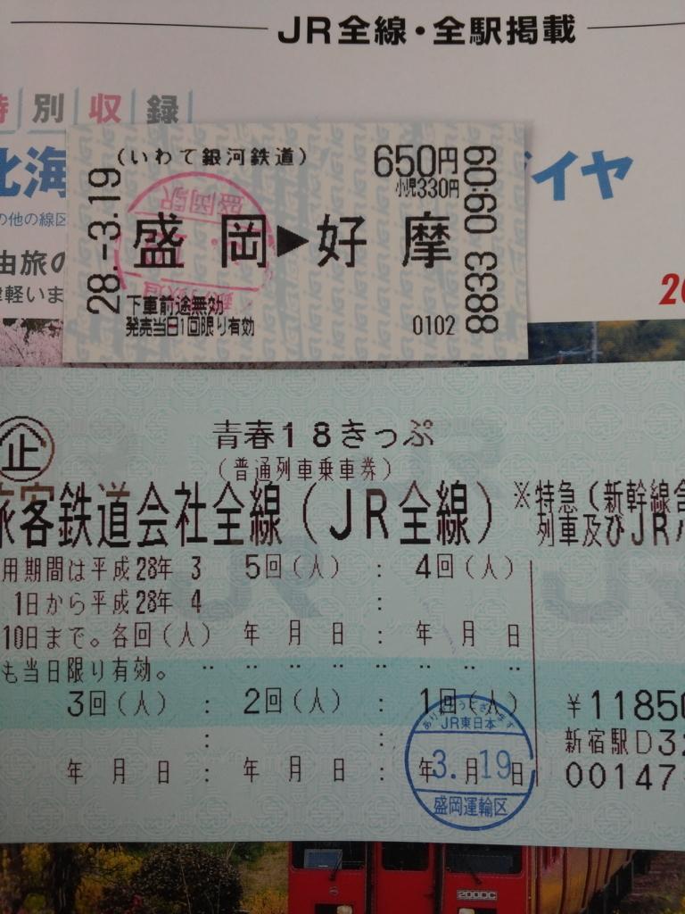 f:id:yukisigekuni:20170918151155j:plain