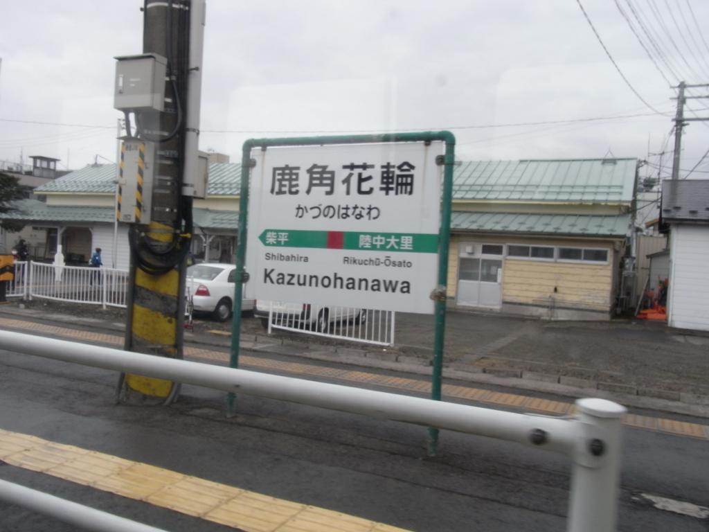 f:id:yukisigekuni:20170918151820j:plain