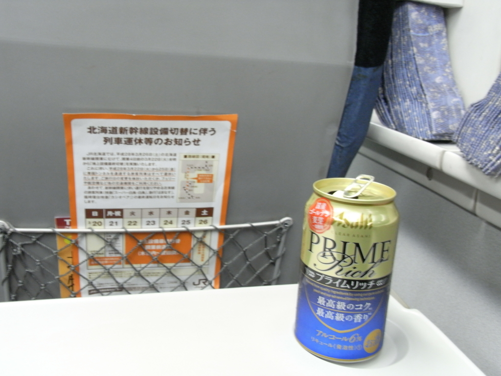 f:id:yukisigekuni:20170918165723j:plain