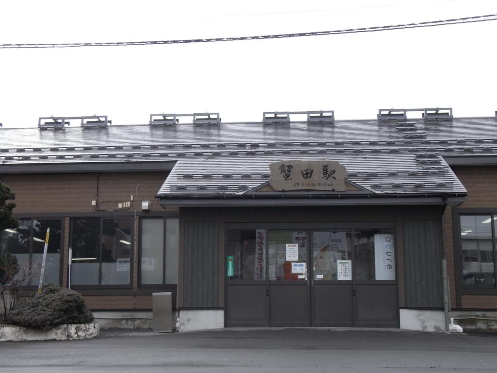 f:id:yukisigekuni:20170918171010j:plain