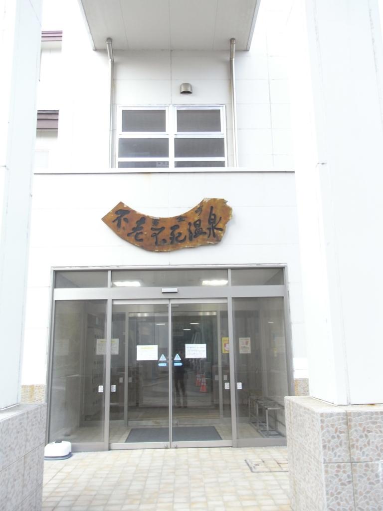 f:id:yukisigekuni:20170918212903j:plain