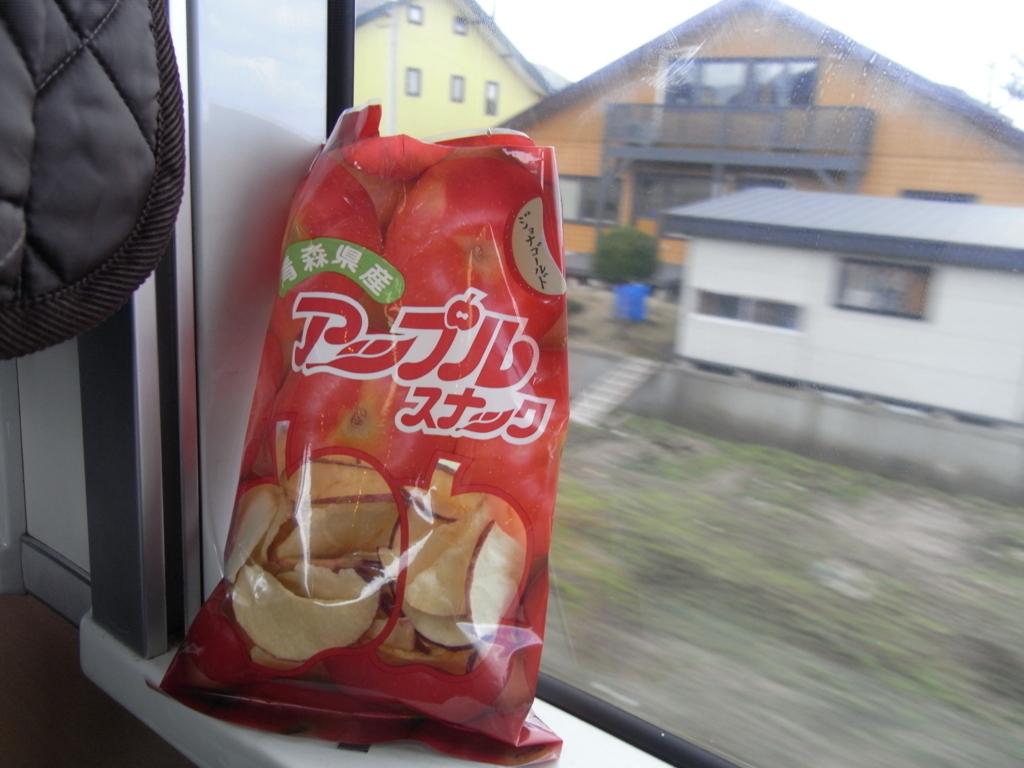 f:id:yukisigekuni:20170918213941j:plain