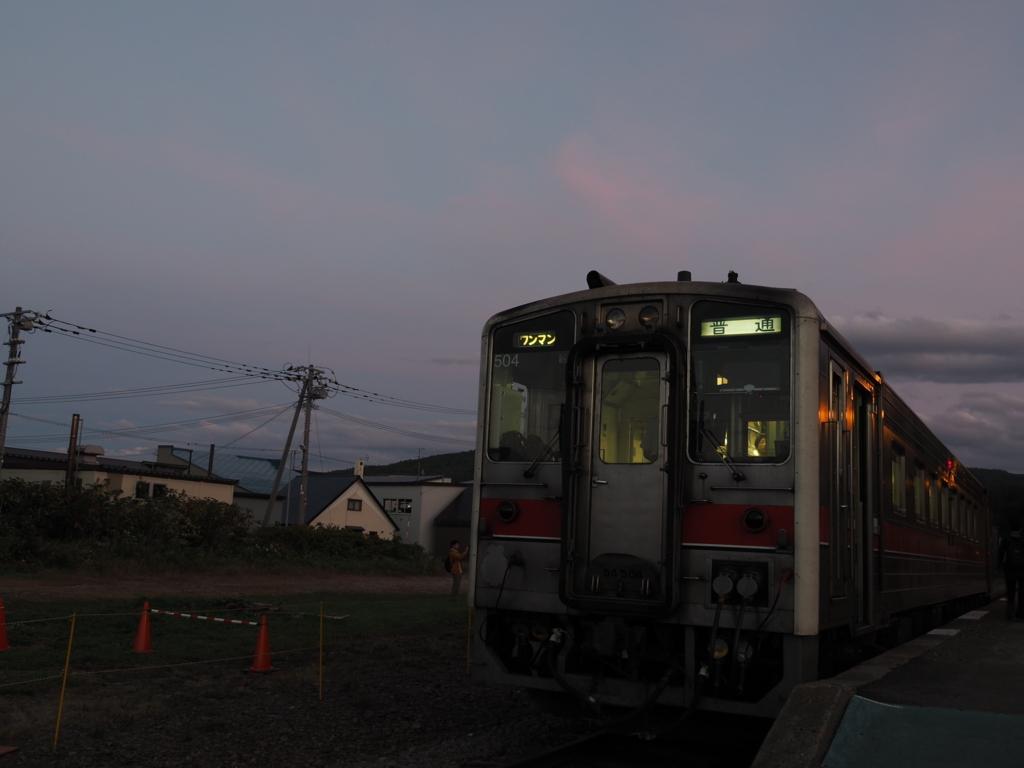 f:id:yukisigekuni:20170924000507j:plain