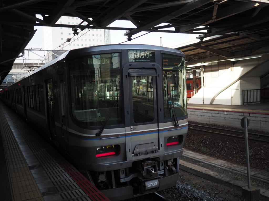 f:id:yukisigekuni:20170930153745j:plain