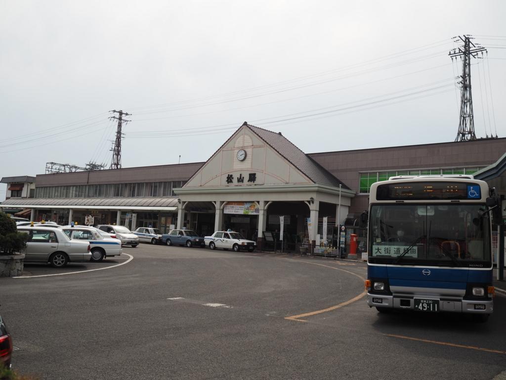 f:id:yukisigekuni:20170930161052j:plain
