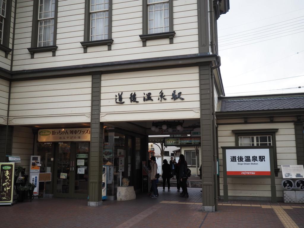 f:id:yukisigekuni:20170930161609j:plain