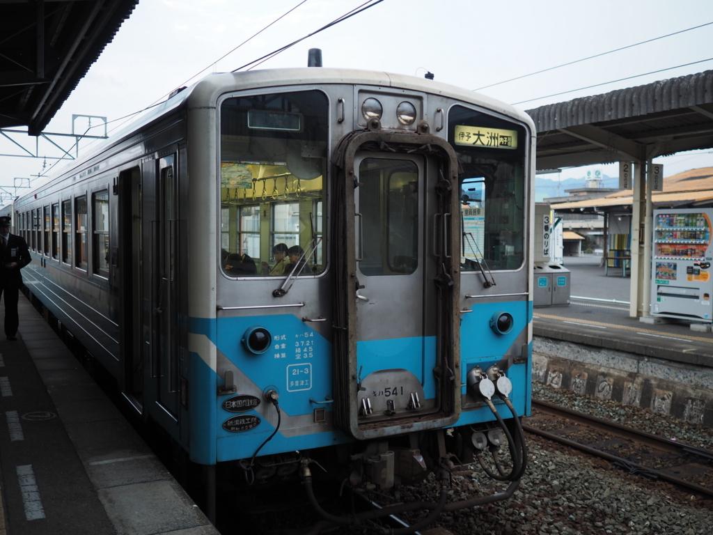 f:id:yukisigekuni:20170930164013j:plain