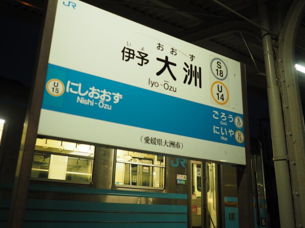 f:id:yukisigekuni:20170930165705j:plain