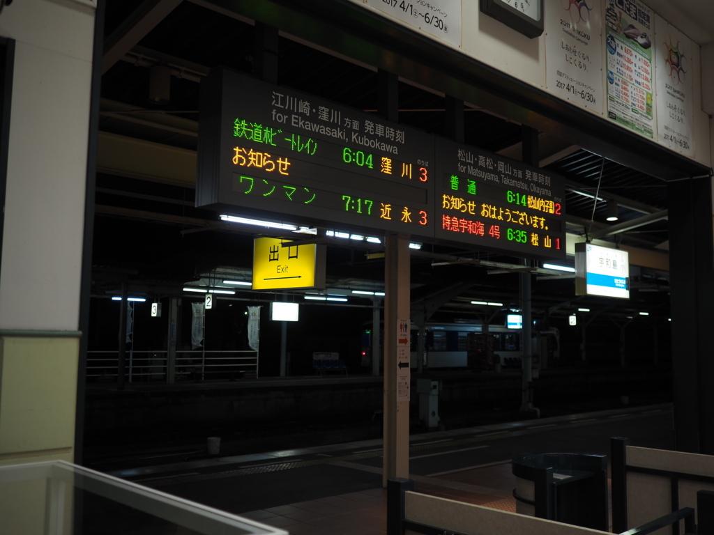f:id:yukisigekuni:20170930221855j:plain