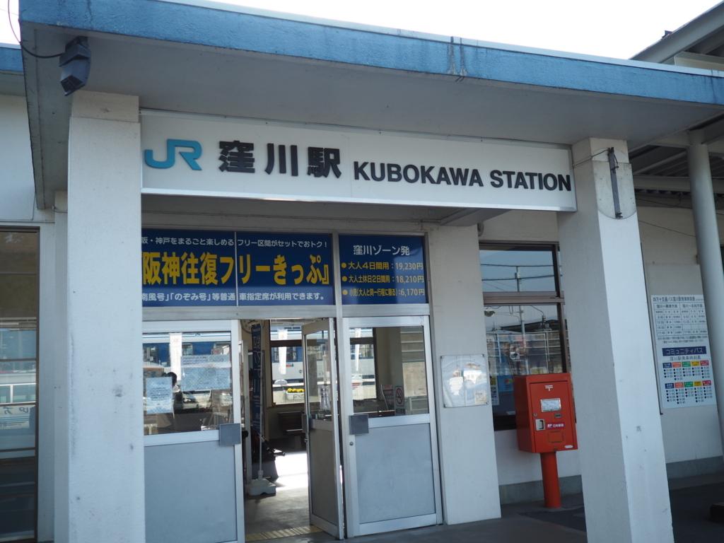 f:id:yukisigekuni:20170930224212j:plain