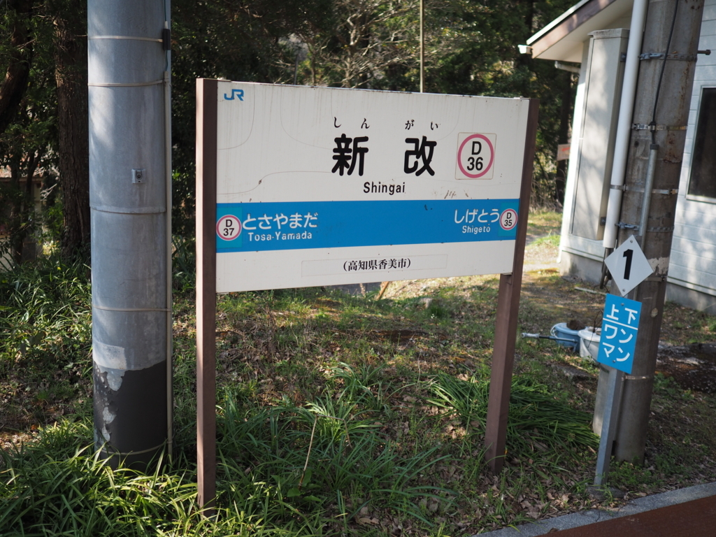 f:id:yukisigekuni:20171001202644j:plain