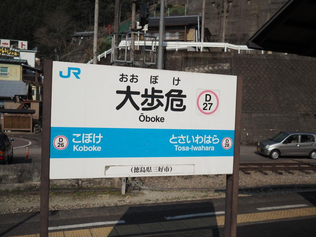 f:id:yukisigekuni:20171001202945j:plain