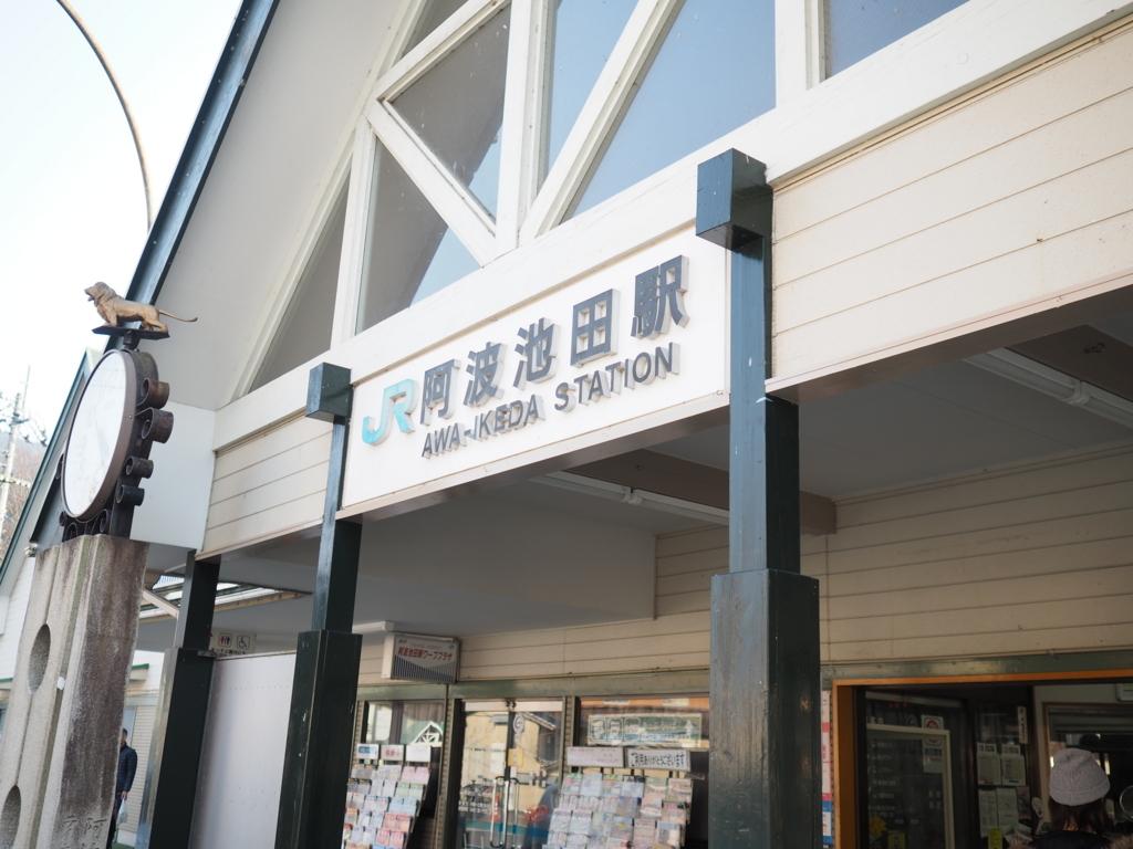 f:id:yukisigekuni:20171001203542j:plain