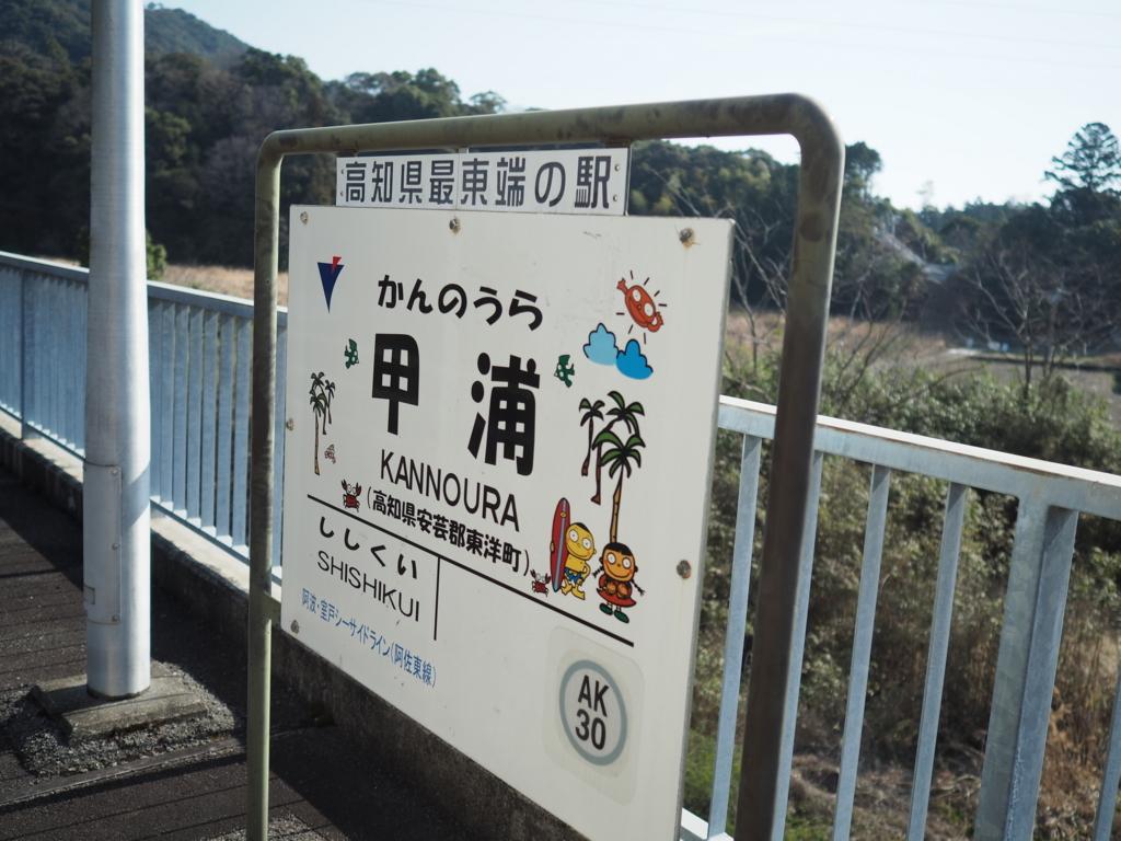 f:id:yukisigekuni:20171005003244j:plain