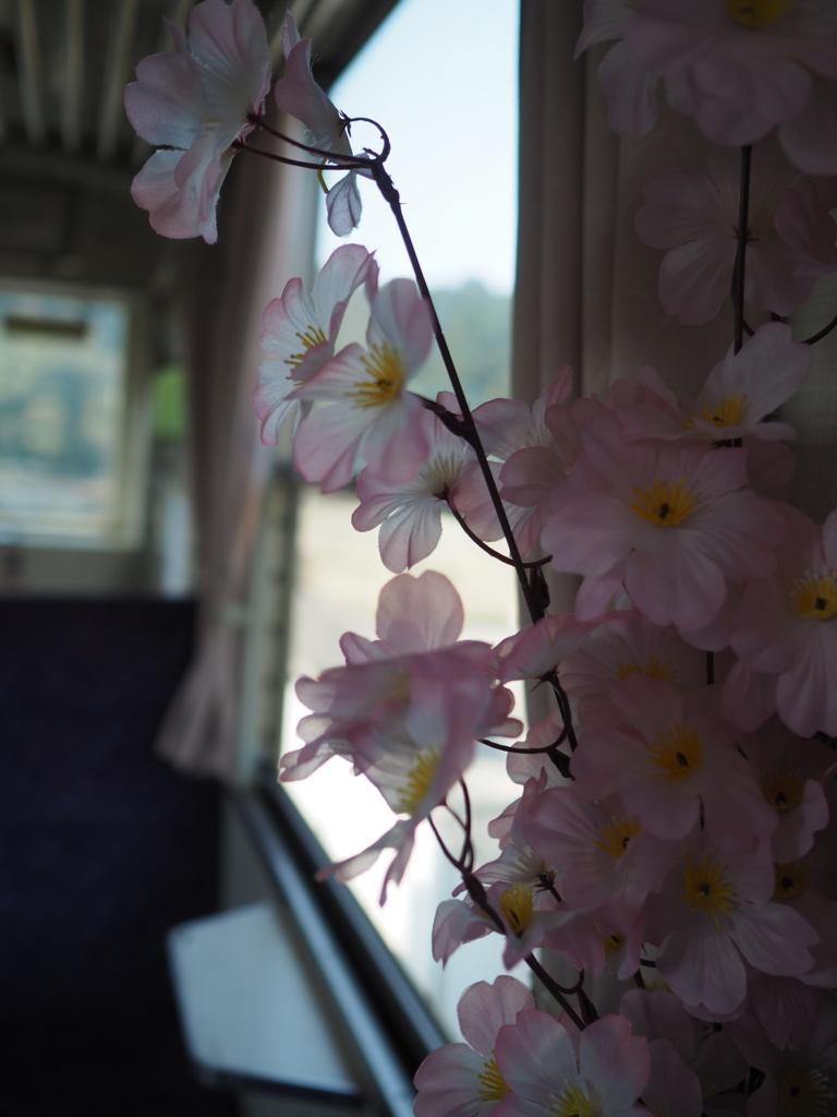 f:id:yukisigekuni:20171007151626j:plain