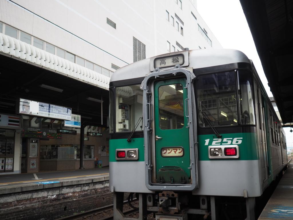 f:id:yukisigekuni:20171007152717j:plain