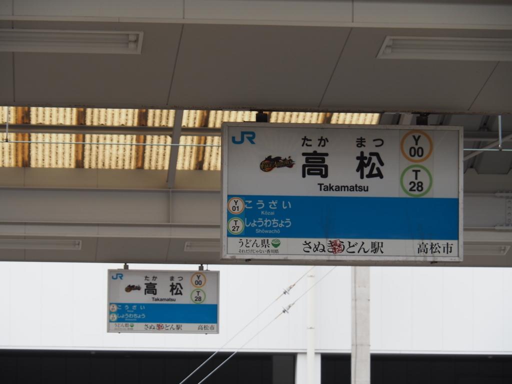 f:id:yukisigekuni:20171007154033j:plain