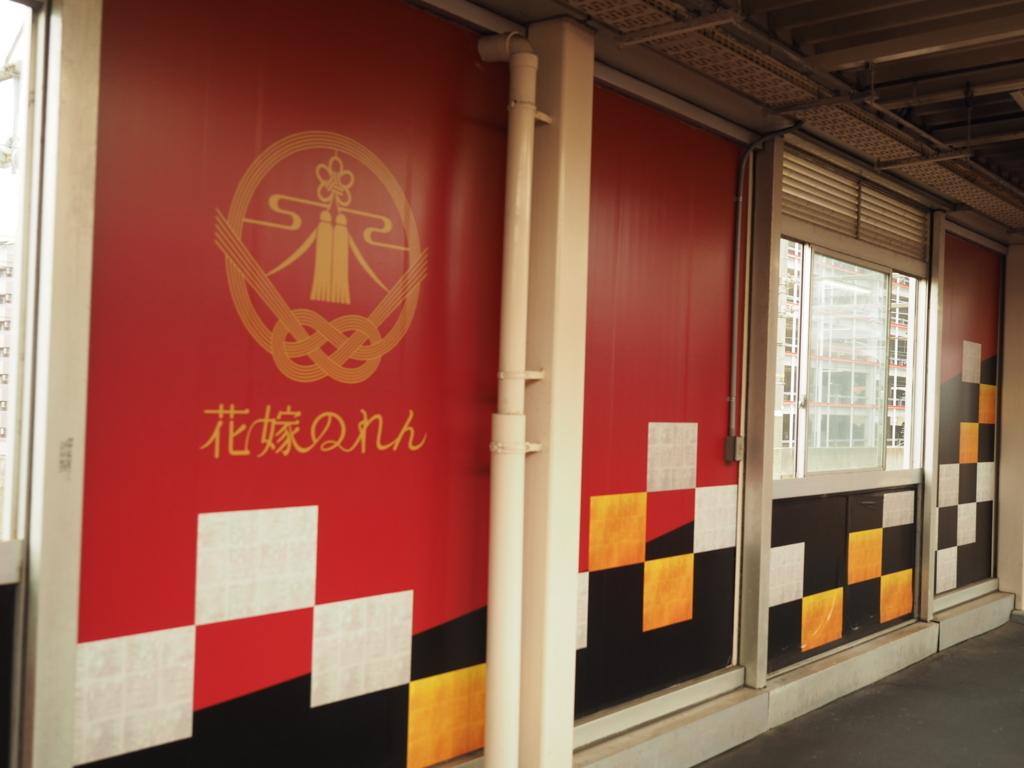 f:id:yukisigekuni:20171009114827j:plain