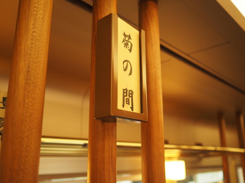 f:id:yukisigekuni:20171009115642j:plain
