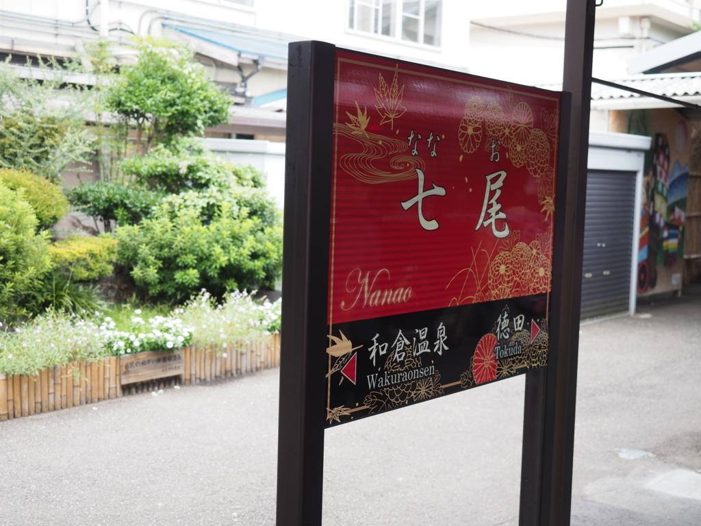 f:id:yukisigekuni:20171009125043j:plain