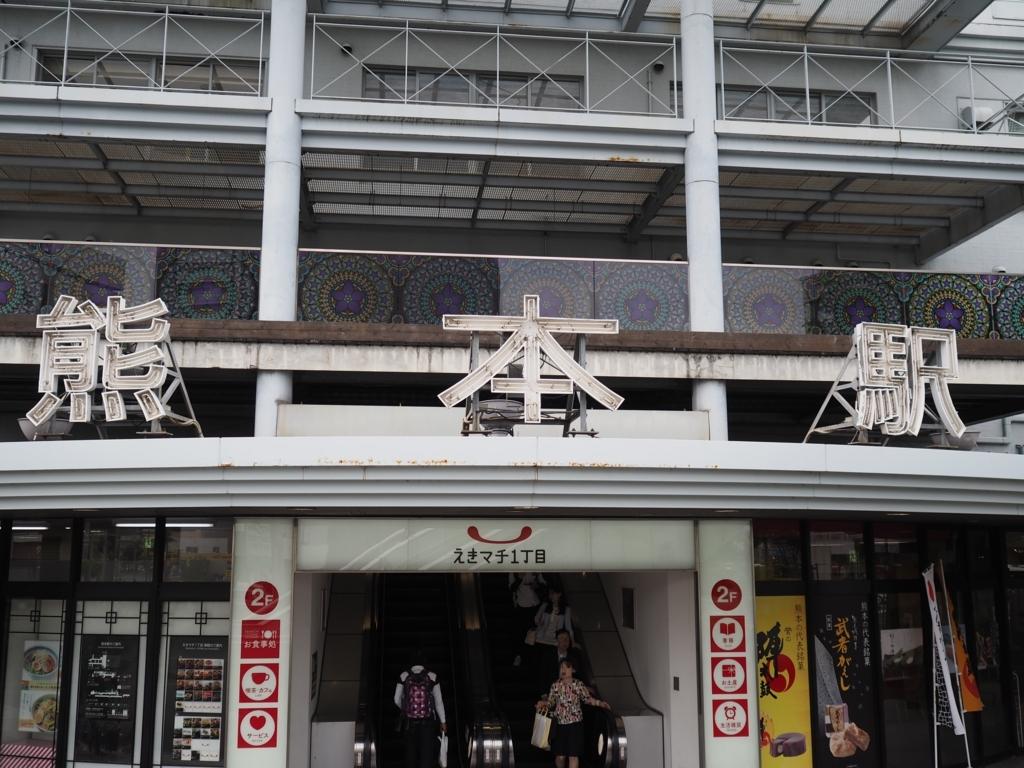 f:id:yukisigekuni:20171015004050j:plain