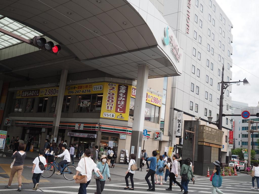 f:id:yukisigekuni:20171015004623j:plain