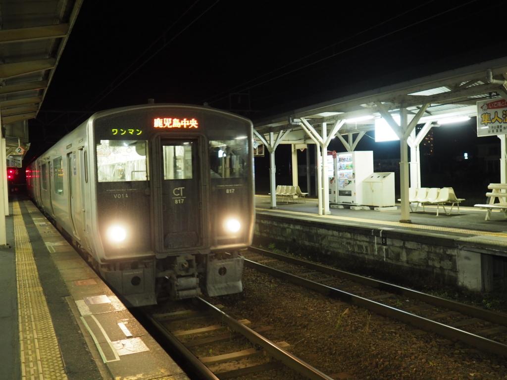 f:id:yukisigekuni:20171015173340j:plain