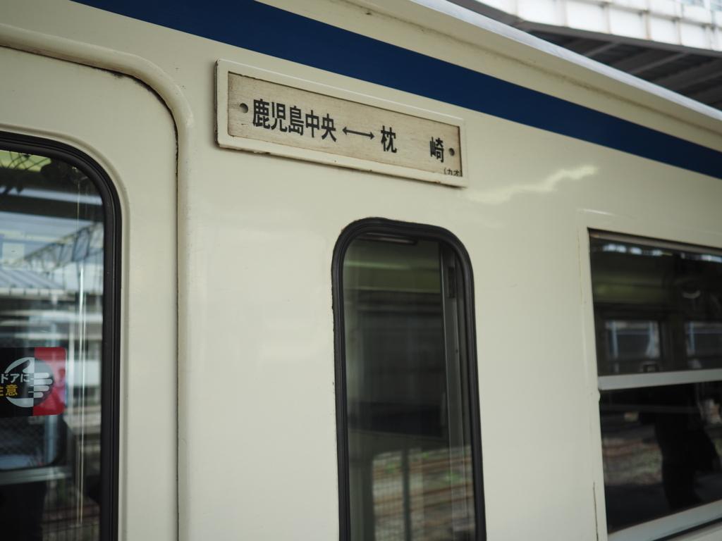 f:id:yukisigekuni:20171018221711j:plain