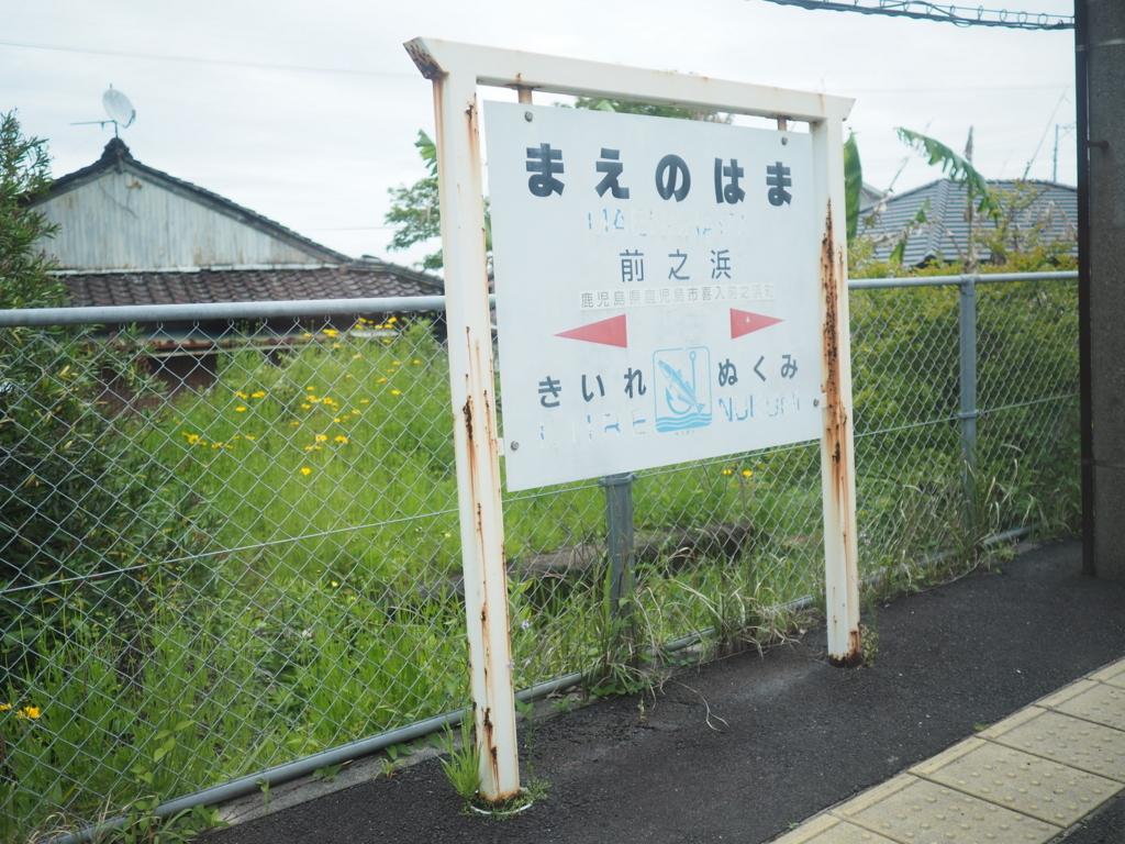 f:id:yukisigekuni:20171018223035j:plain