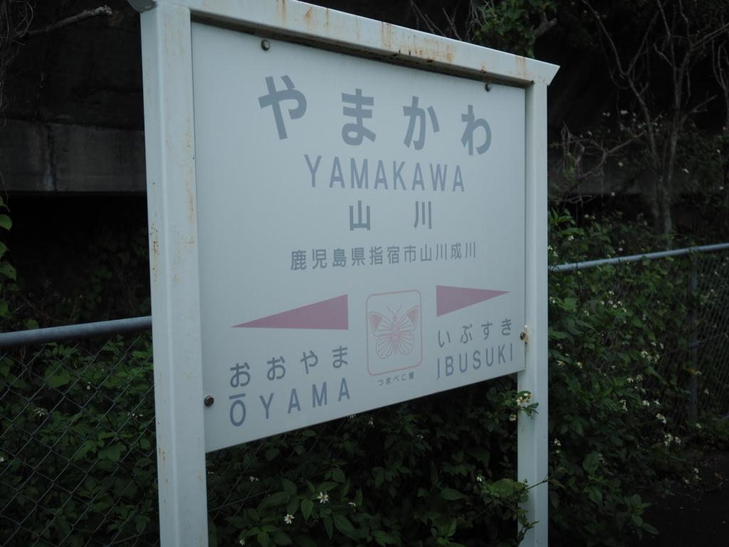 f:id:yukisigekuni:20171018223458j:plain