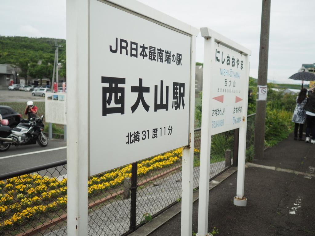 f:id:yukisigekuni:20171018224536j:plain
