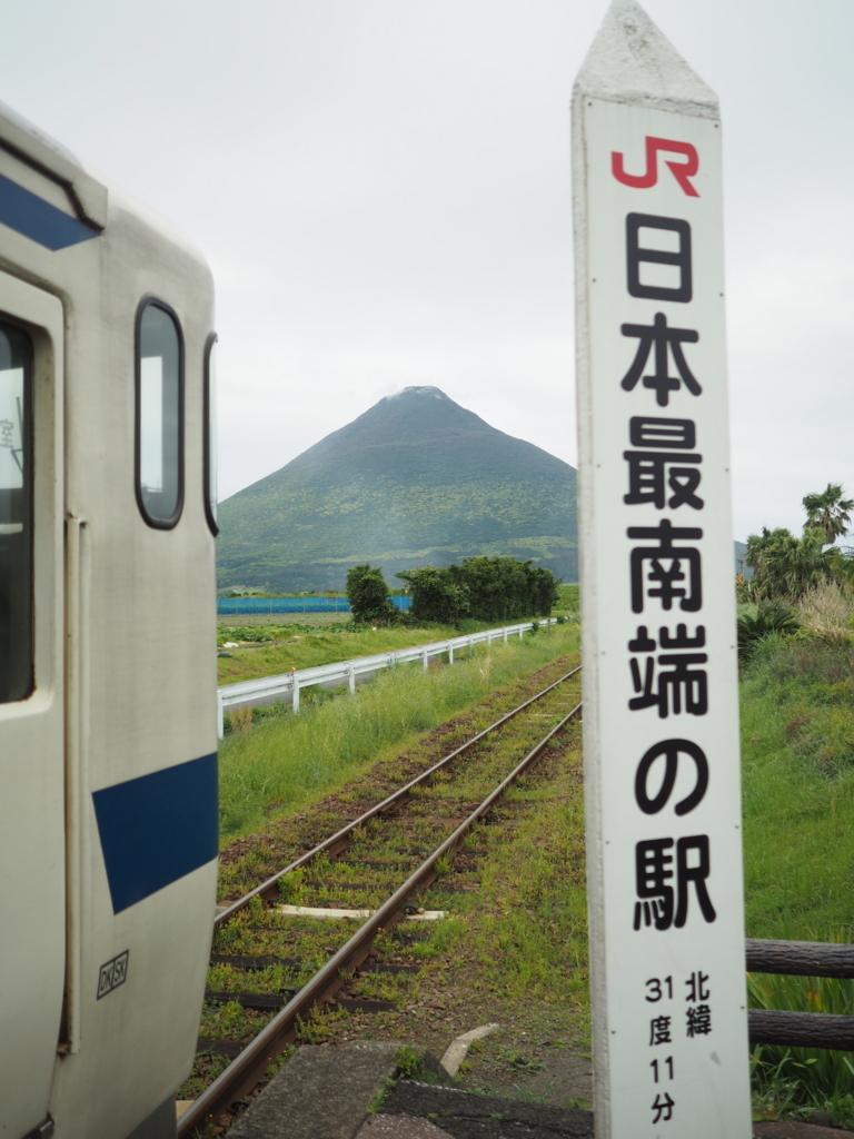 f:id:yukisigekuni:20171018224644j:plain