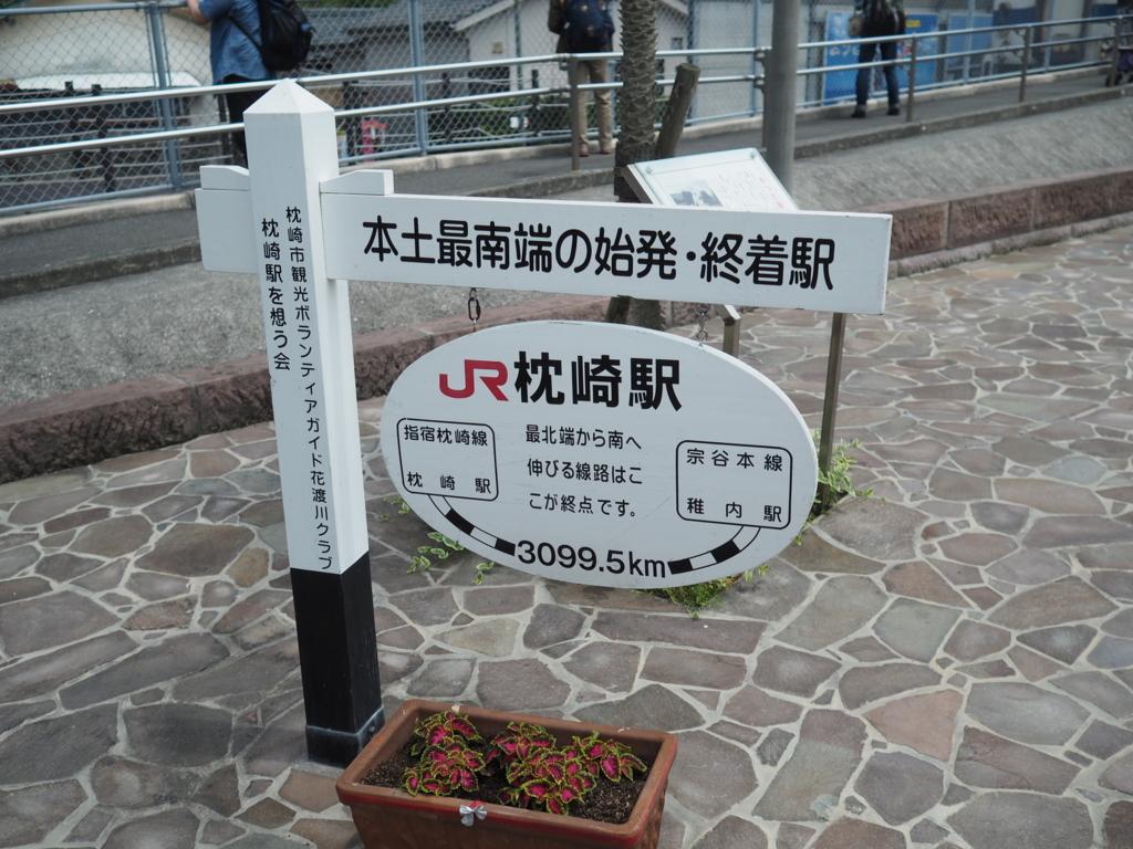 f:id:yukisigekuni:20171018225822j:plain