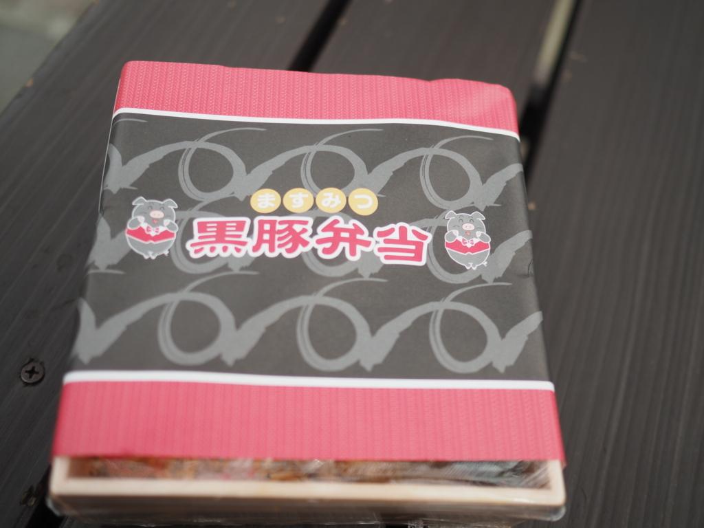 f:id:yukisigekuni:20171018230141j:plain