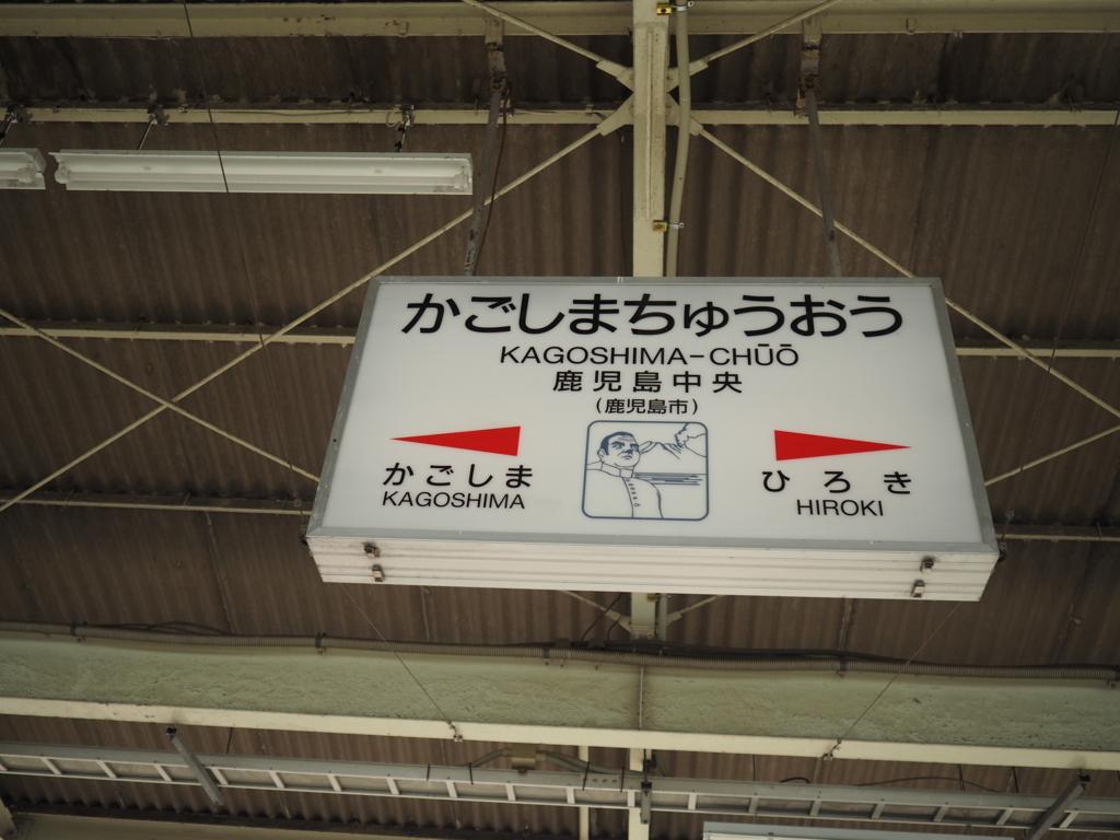 f:id:yukisigekuni:20171021233312j:plain