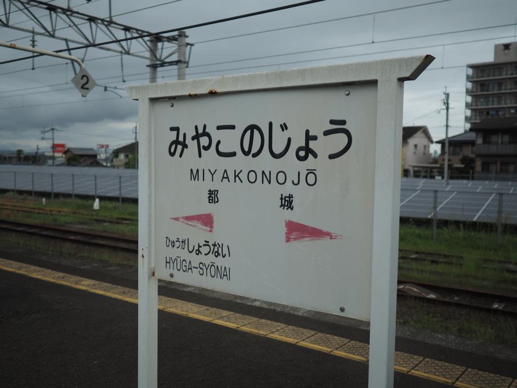 f:id:yukisigekuni:20171021234452j:plain